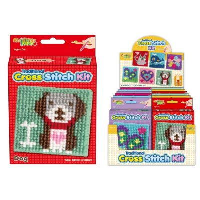Dog Cross Stitch (£3.75)